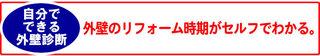 2016wall_check_01.jpg
